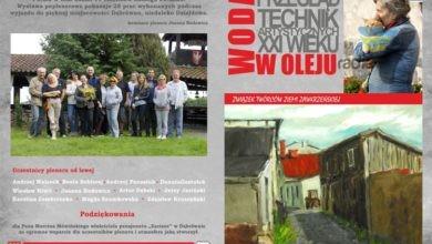 Photo of Lokalni artyści zapraszają do Mławy na wernisaż