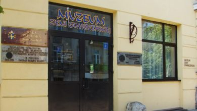 Photo of Mławskie muzeum dostało grant