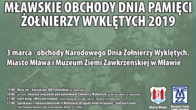Photo of Mława upamiętni Żołnierzy Wyklętych