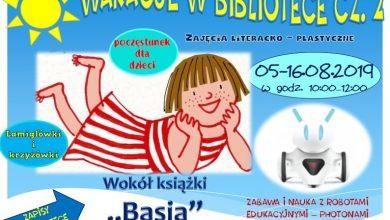 """Photo of Wakacje biblioteczne z """"Basią"""""""