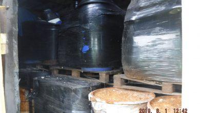 Photo of Niebezpieczne chemiczne odpady w powiecie mławskim [NAGRANIE]