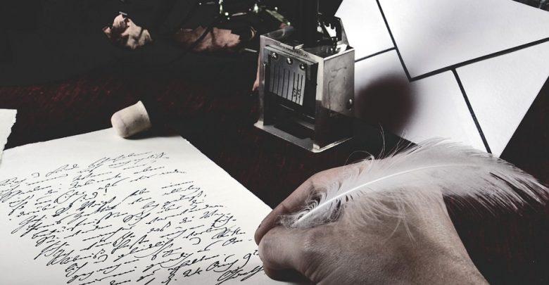 Bieżuńskie Muzeum Czeka Na Wiersze Młodych Poetów Radio 7