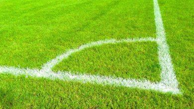 Photo of Dofinansowanie na rozwój infrastruktury sportowej w Nidzicy