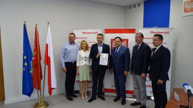 Photo of Sierpc otrzymał deklarację zakupu komputerów dla szkoły