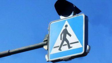 Photo of Gmina Rybno inwestuje w bezpieczeństwo pieszych