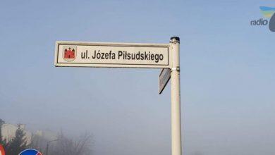 Photo of Ulica Piłsudskiego już służy mieszkańcom Sierpca