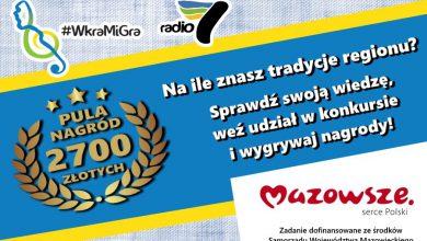 Photo of #WkraMiGra – weź udział w konkursie i wygraj atrakcyjne nagrody!