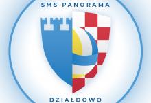 Photo of Wysoka porażka siatkarzy z Działdowa
